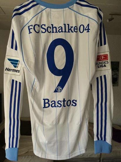 Maglia Fc Schalke 04 Seconda 2011-2012